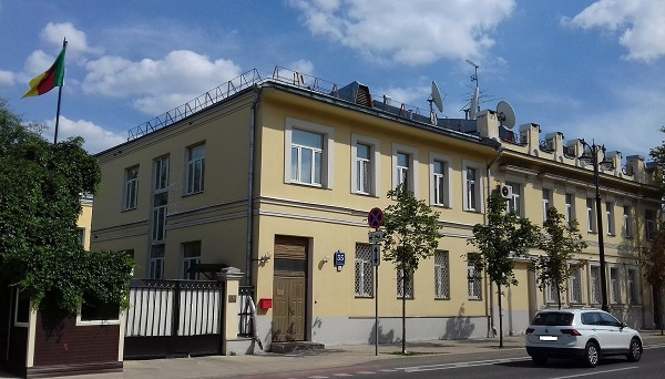 Embassy Of The Republic Of Cameroon In Russia